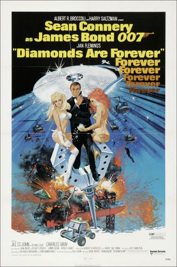 daf Movie Poster