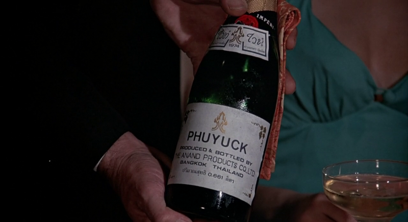 """Phuyuck"" wine from The Man with the Golden Gun (1974)"