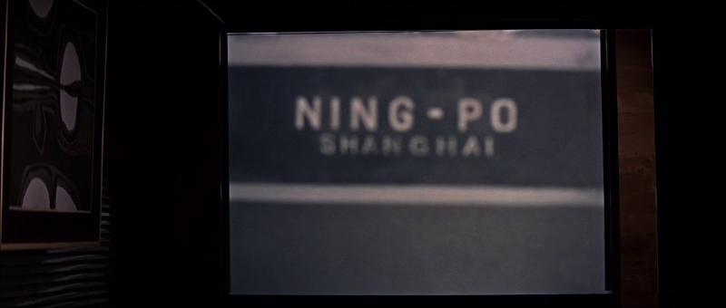 The Ning Po freighter ship is seen in a microfilm Bond steals from Osato Chemicals in You Only Live Twice (1967)
