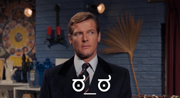 James Bond's disapproval face